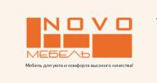 Оптовый поставщик комплектующих «Novo-мебель», г. Новосибирск