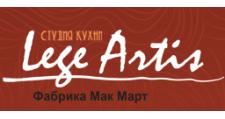 Изготовление мебели на заказ «Lege Artis», г. Владивосток