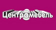 Интернет-магазин «Центромебель», г. Челябинск