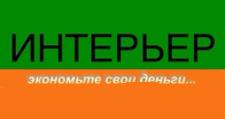 Салон мебели «Интерьер», г. Киров