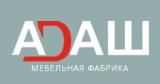 Мебельная фабрика «Адаш», г. Кузнецк