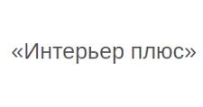 Салон мебели «Интерьер плюс», г. Улан-Удэ
