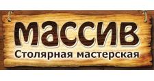 Салон мебели «Массив», г. Кузнецк