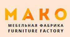 Мебельная фабрика «Мако»