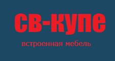 Салон мебели «СВ-Купе», г. Нижний Тагил