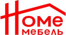 Салон мебели «Home Мебель», г. Челябинск