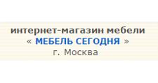 Интернет-магазин «МЕБЕЛЬ СЕГОДНЯ», г. Москва