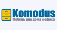 Интернет-магазин «Комодус», г. Санкт-Петербург