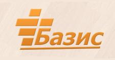 Розничный поставщик комплектующих «Базис», г. Екатеринбург