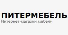 Интернет-магазин «ПитерМебель», г. Санкт-Петербург