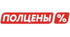 Салон мебели «Полцены», г. Владимир