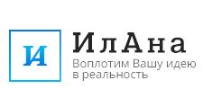 Салон мебели «ИлАна», г. Ногинск