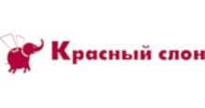 Изготовление мебели на заказ «Красный слон», г. Санкт-Петербург