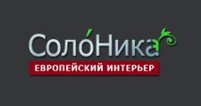 Салон мебели «СолоНика», г. Москва
