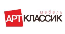 Изготовление мебели на заказ «Арт-Классик», г. Тольятти