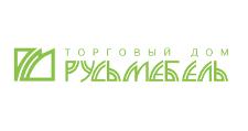 Салон мебели «Русьмебель», г. Ярославль