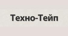 Оптовый поставщик комплектующих «Техно-Тейп», г. Москва