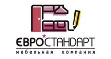 Мебельный магазин «Евро стандарт», г. Красноярск