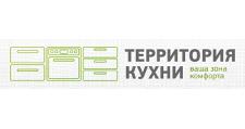 Мебельный магазин «Территория Кухни», г. Москва