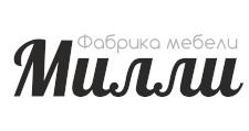 Мебельная фабрика «Милли», г. Бирск