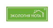 Розничный поставщик комплектующих «Экология Уюта», г. Челябинск