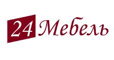 Интернет-магазин «24-Мебель», г. Красноярск