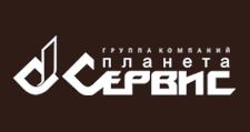 Оптовый поставщик комплектующих «Планета Сервис», г. Краснодар