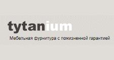 Розничный поставщик комплектующих «Титаниум», г. Санкт-Петербург