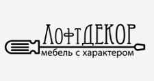 Изготовление мебели на заказ «ЛофтДекор», г. Москва