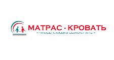 Интернет-магазин «Матрас-кровать», г. Новосибирск