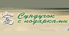 Салон мебели «Сундучок с подарками», г. Воронеж
