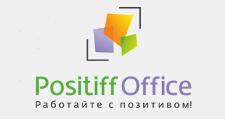 Интернет-магазин «Позитив-Офис», г. Москва