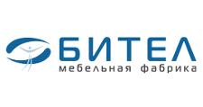 Мебельная фабрика «Бител», г. Дзержинск