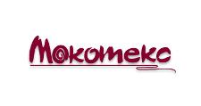 Розничный поставщик комплектующих «Мокотекс», г. Москва