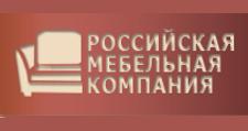 Салон мебели «Росмебель», г. Рязань