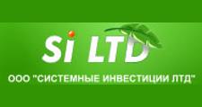 Розничный поставщик комплектующих «СИ ЛТД», г. Санкт-Петербург