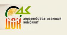 Изготовление мебели на заказ «Астраханский Док», г. Астрахань