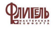 Изготовление мебели на заказ «Флигель», г. Архангельск