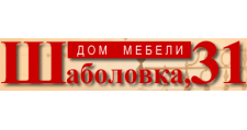 Интернет-магазин «Шаболовка, 31», г. Москва