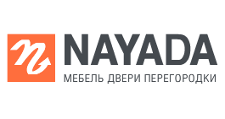 Изготовление мебели на заказ «НАЯДА-ЮГРА», г. Сургут