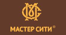 Оптовый поставщик комплектующих «Мастер Сити», г. Ижевск
