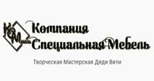 Изготовление мебели на заказ «Компания Специальная мебель», г. Волгоград