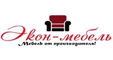 Мебельная фабрика «Экон-мебель»