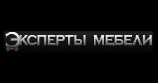 Интернет-магазин «Эксперт мебель», г. Санкт-Петербург