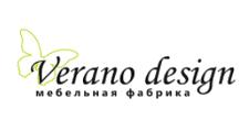 Салон мебели «Verano Desig», г. Сургут