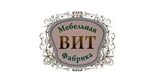Изготовление мебели на заказ «ВИТ», г. Владимир