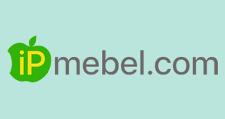 Интернет-магазин «IPmebel.com», г. Тверь