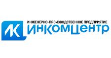 Изготовление мебели на заказ «ИнКомЦентр», г. Челябинск