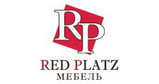Салон мебели «Red Platz Мебель», г. Выборг