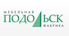 Мебельная фабрика Подольск